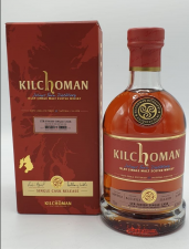 Kilchoman STR Finish Single Cask