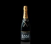 Moet & Chandon Grand vintage 2009 Champagne