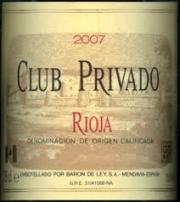 Rioja Club Privado