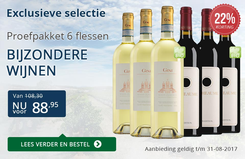 Proefpakket bijzondere wijnen augustus 2017 (88,95) - blauw