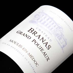 Chateau Branas Grand Poujeaux 2012