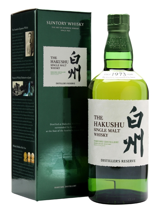 The Hakusku Distiller's Reserve